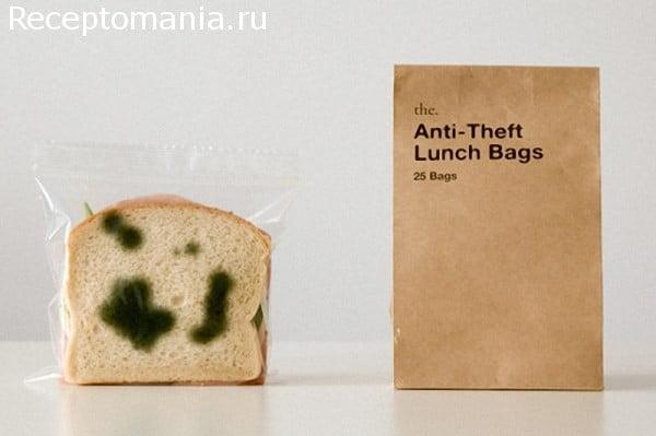 дизайн упаковки продуктов