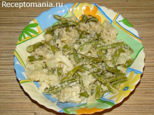 блюда из цветной капусты и спаржевой фасоли